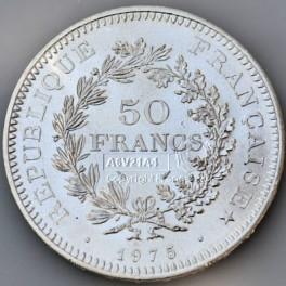 http   www.argor-colmar.com invest 175- Agrandir. pièce de monnaie Hercule  50 Francs Revers · Hercule 50 Francs  pièce française ... f06cab0f18c7